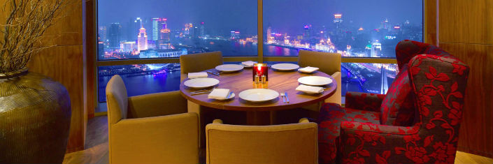 Top five bars through the world Top five bars through the world Top five bars through the world Hyatt on the Bund Private Dining