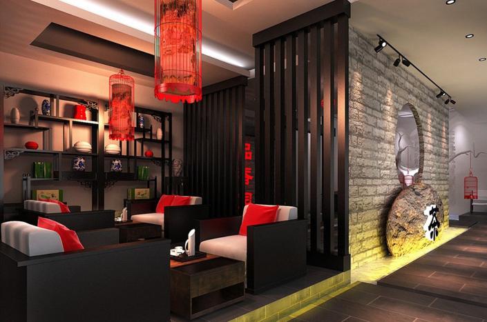 Beautiful Unique Elegant Oriental Black Red Chinese Style Tea