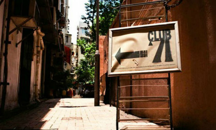 Best-Design-Guides-Hong-Kong-Club71 hong kong World's Design Guides | Hong Kong Best Design Guides Hong Kong Club71