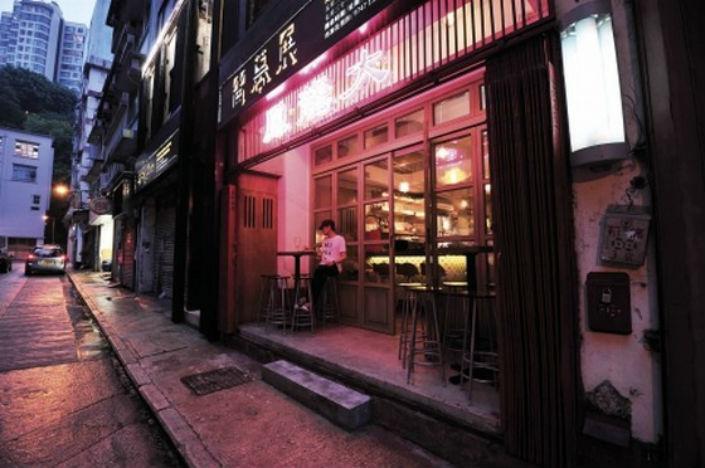 Best-Design-Guides-Hong-Kong-Tai-Lung-Fung