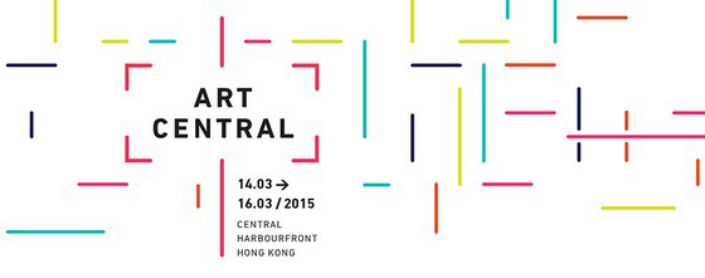 Best-Design-Guides-Hong-Kong-art-central