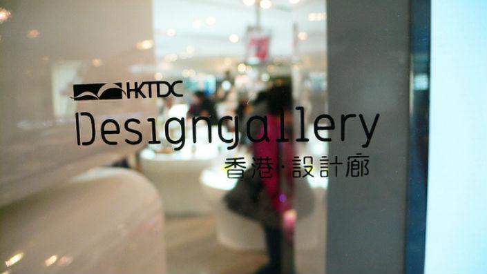 Words-Design-Guides-Design-gallery3 hong kong World's Design Guides | Hong Kong Words Design Guides Design gallery3