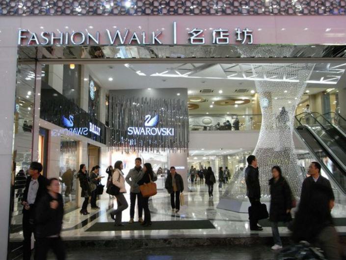 Words-Design-Guides-Hong-fashion-mall-Hong-Kong1 hong kong World's Design Guides | Hong Kong Words Design Guides Hong fashion mall Hong Kong11