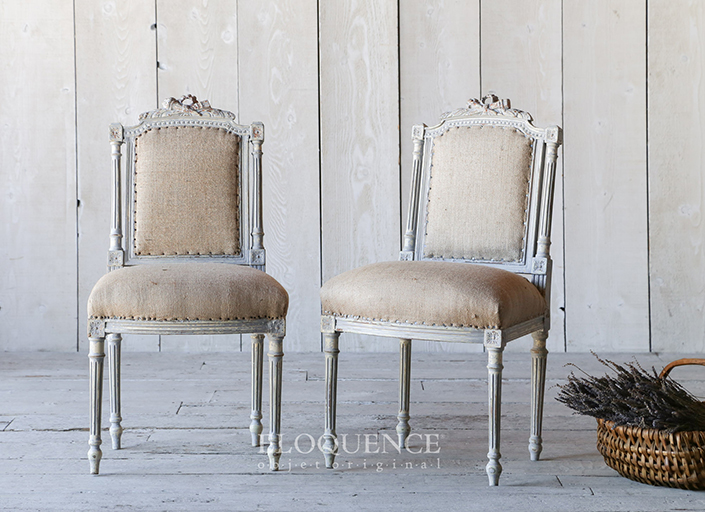 6 Beautiful Vintage Dining Room Chairs 4 Brabbu Design Forces