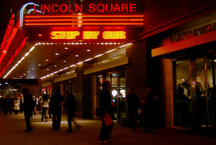 Top 5 Manhattan Theaters To See  fifty shades of grey Top 5 Manhattan Theaters To See Fifty Shades of Grey! Lincoln1