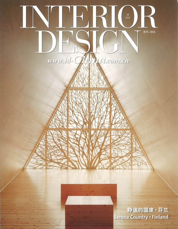 Top 11 China Design Magazines Top 10 Chinese Design Magazines Top 10  Chinese Design Magazines Top