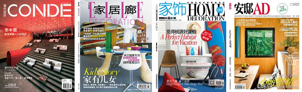 Top 10 Chinese Design Magazines