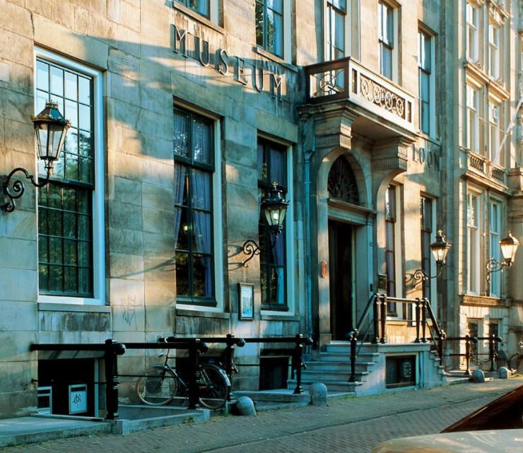 museum of modern brabbu design forces