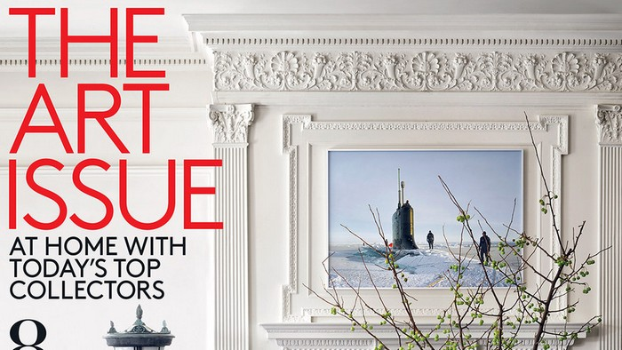 Best USA Interior Design Magazines  usa interior design magazines Best USA Interior Design Magazines Best USA Interior Design Magazines 3
