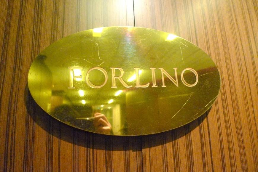 Forlino by JPConcept: when restaurant interior design meets good food restaurant interior Forlino by JPConcept: when restaurant interior design meets good food p1030217 1