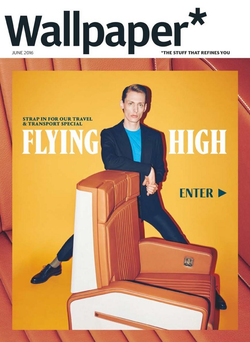Best Design Magazines: Wallpaper June design magazines Best Design Magazines: Wallpaper June 1 5