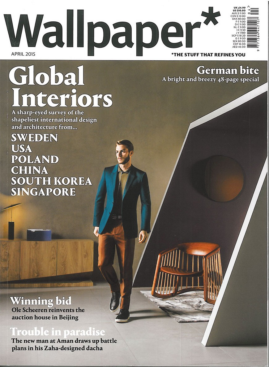 Top 10 USA Interior Design Magazines in 2016 Interior Design Magazines Top 10 USA Interior Design Magazines 3 2