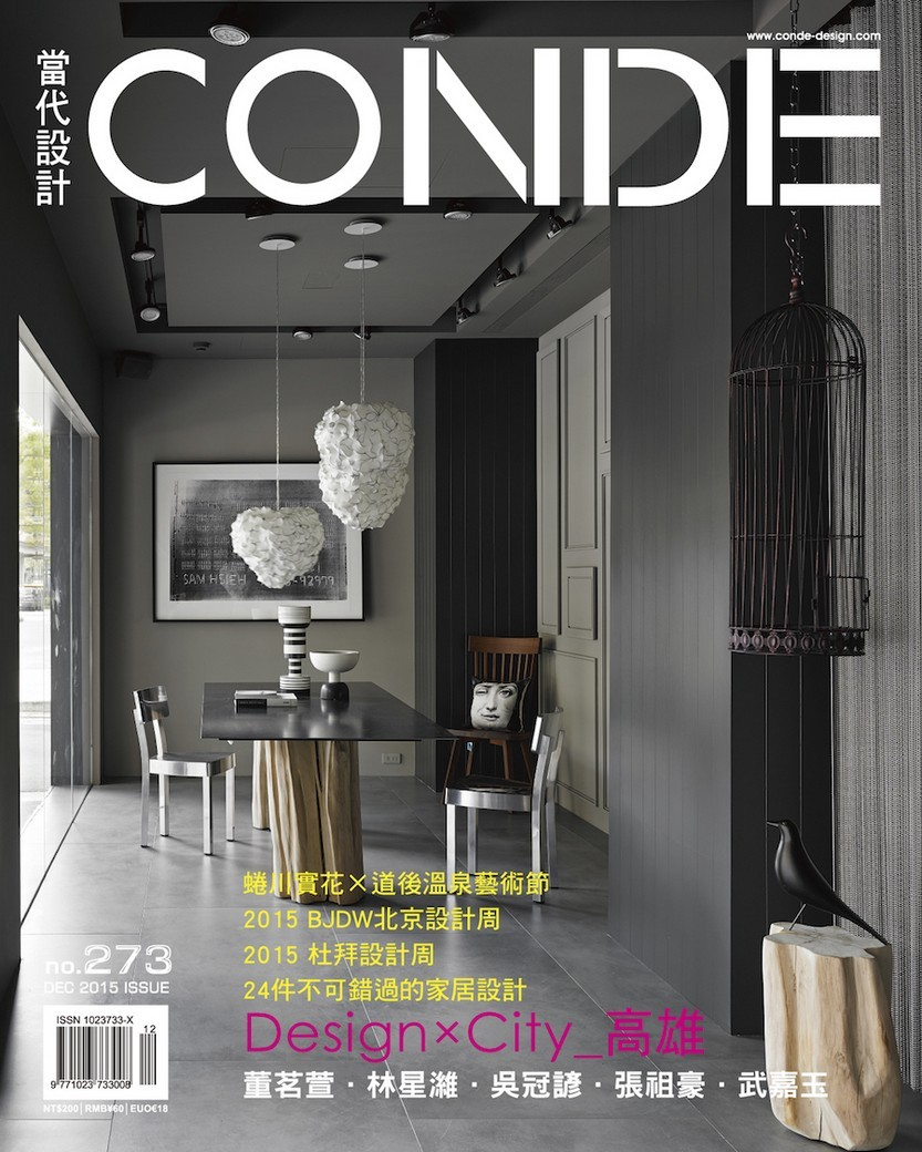 Top 30 interior design magazines that you should read for Interior design magazin