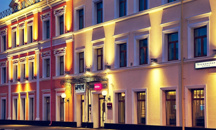 Mercure Hotel Interior Design In Moscow By Renowned Interior Designer Hotel Interior Design Mercure Hotel Interior Design In Moscow By Renowned Interior Designer capa 1
