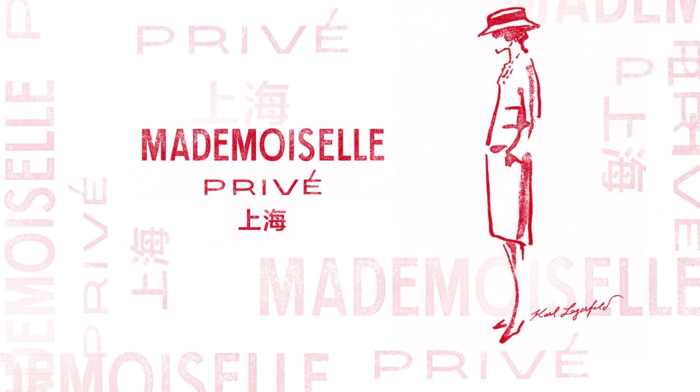 chanel Mademoiselle Privé in Shanghai by CHANEL chanel mademoiselle prive shangai cover crop w1396 h781 1396x781