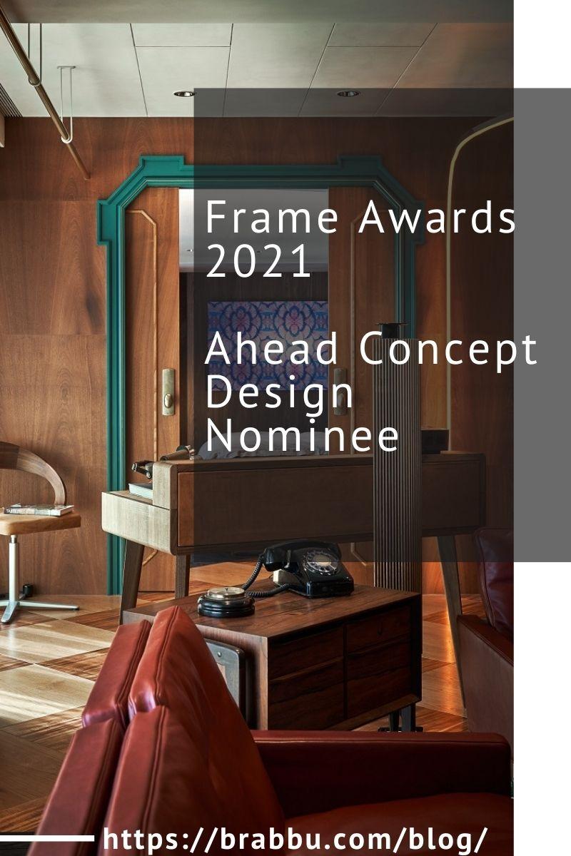 frame awards Frame Awards 2021, Ahead Concept Design Nominee Frame Awards 2021 Ahead Concept Design Nominee 1 2