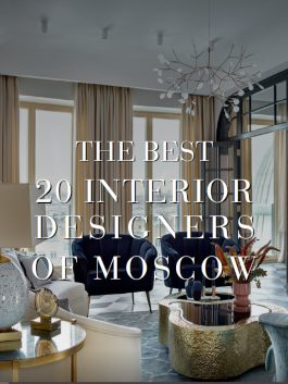 Considered by many as the Design Capital of Eastern Europe, Moscow is indeed a beacon of quality and promise of today's Design Industry.